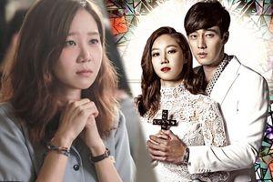 Gong Hyo Jin trở lại sau 6 năm với phim kinh dị lãng mạn, dự sẽ hấp dẫn hơn 'Mặt trời của chàng Joo'?