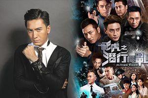 Rút khỏi 'Bằng chứng thép 4', Mã Quốc Minh gia nhập dàn cast 'Phi hổ cực chiến 2'
