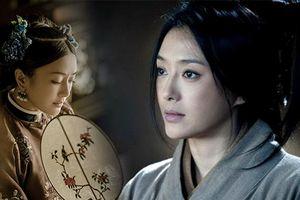 Yêu mến 'Phú Sát Hoàng Hậu' Tần Lam của 'Diên Hi công lược', hãy xem thêm những phim này