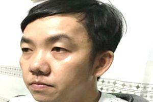 Nghi can cướp VietinBank tại Tiền Giang đã chuẩn bị kỹ lưỡng