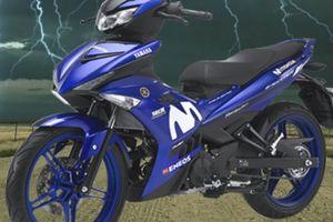 Ngắm 2019 Yamaha Exciter 150 Movistar giá 47,99 triệu đồng