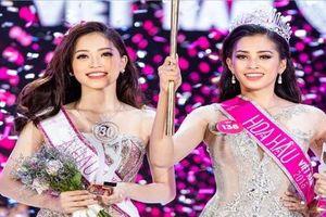 Vừa đăng quang, Hoa hậu Trần Tiểu Vy đã bị dân mạng soi nhan sắc