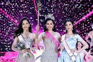 Cô gái sinh năm 2000 xuất sắc đăng quang Hoa hậu Việt Nam 2018