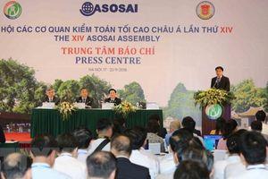 Họp báo tổ chức Đại hội Tổ chức các cơ quan Kiểm toán tối cao Châu Á lần thứ 14