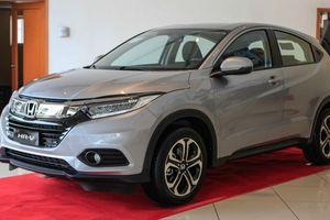 Honda HR-V sẽ ra mắt vào chiều mai, chờ đợi giá 'sốc'