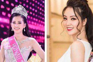 Á hậu Thụy Vân nhắn nhủ Hoa hậu Tiểu Vy khi bị lộ bảng điểm kém và clip đi bar