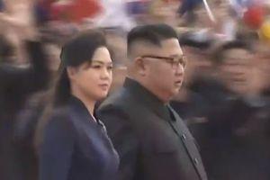 Phu nhân ông Kim Jong Un gây chú ý trong lễ đón tổng thống Hàn Quốc
