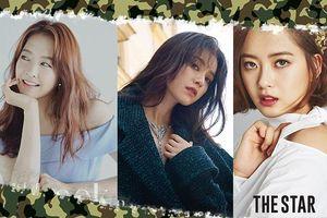 3 nữ diễn viên xinh đẹp của Hàn Quốc lớn lên trong gia đình có bố là quân nhân