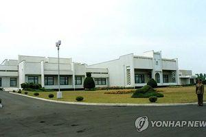 Khám phá nơi Tổng thống Moon Jae-in ở trong chuyến thăm Bình Nhưỡng