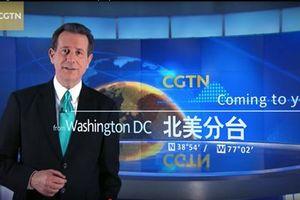 Mỹ buộc Tân Hoa xã, CGTN đăng ký là 'đại diện nước ngoài'