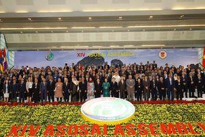 Khai mạc Đại hội Tổ chức các Cơ quan Kiểm toán tối cao châu Á (ASOSAI 14)