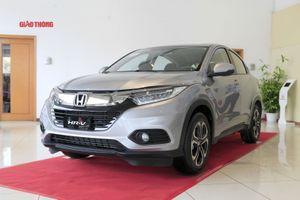 Giá lăn bánh Honda HR-V: Thấp nhất hơn 900 triệu đồng