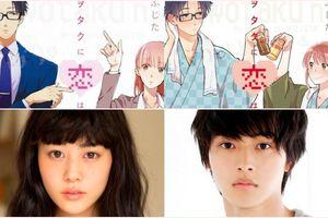 'Chuyện tình về dân otaku' lên phim người đóng