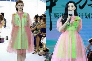 Ít ai ngờ Phạm Băng Băng lại có lúc diện gu thời trang thảm họa này