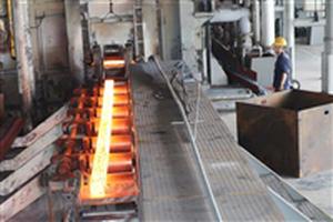 30 năm thu hút FDI: 'Sức bật' dòng vốn ngoại với công nghiệp Vĩnh Phúc