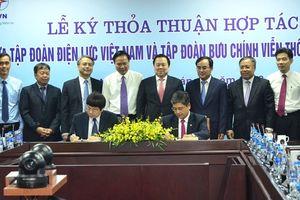 EVN và VNPT ký thỏa thuận hợp tác