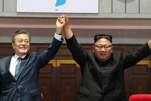 Ông Kim Jong-un sẽ đến Hàn Quốc trong tương lai gần