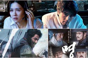 Cuộc chiến phim rạp của Jo In Sung, Ji Sung, Hyun Bin và Son Ye Jin tại phòng vé Hàn ngày đầu tiên