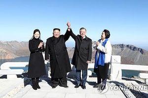 Giấc mơ thành sự thật, lãnh đạo Hàn-Triều cùng leo núi thiêng