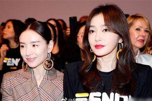 'Phú Sát hoàng hậu' Đổng Khiết - Tần Lam đọ sắc tại sự kiện