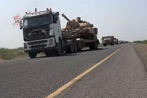 Siêu tăng Leclerc liều lĩnh đến al-Hudaydah
