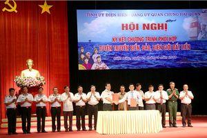 Ký kết Chương trình phối hợp tuyên truyền biển, đảo, biên giới đất liền