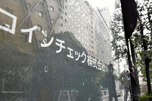 60 triệu USD tiền điện tử tại Nhật Bản 'bốc hơi'