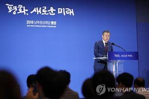 Tổng thống Hàn Quốc tổ chức họp báo ngay sau khi kết thúc chuyến thăm Bình Nhưỡng