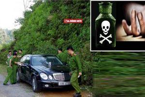 Thảm án 3 người chết trên ô tô sau khi chồng phát hiện chuyện 'người ăn ốc, kẻ đổ vỏ'