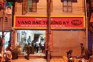 Vụ cướp tiệm vàng ở Sơn La: 3 đối tượng bị bắt giữ như thế nào?