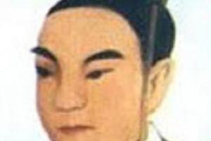 Ai là nam hoàng hậu duy nhất của Trung Hoa cổ đại?