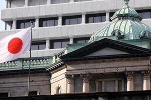 Giới chức Nhật Bản điều tra vụ tấn công sàn giao dịch Zaif
