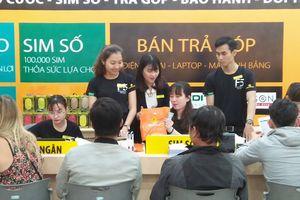 Quỹ ngoại lãi lớn tại Việt Nam