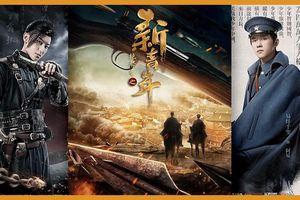 'Diễm Thế Phiên chi Tân Thanh Niên' tung trailer, Dịch Dương Thiên Tỉ và Hoàng Tử Thao gây bất ngờ