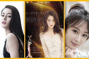 Kết quả Nữ thần Kim Ưng 2018 bị rò rỉ: Quan Hiểu Đồng chễm chệ trên poster công bố