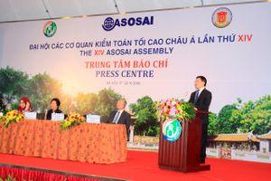 Bế mạc Đại hội ASOSAI 14: Thống nhất tăng cường kiểm toán môi trường vì sự phát triển bền vững