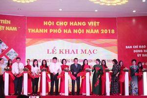 Hơn 300 gian hàng tham dự hội chợ hàng Việt thành phố Hà Nội 2018