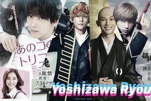 Năm 2018, năm tỏa sáng và nỗ lực hết mình của Yoshizawa Ryou