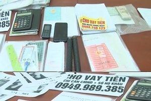 Khám xét khẩn cấp 6 cơ sở có dấu hiệu hoạt động 'tín dụng đen'