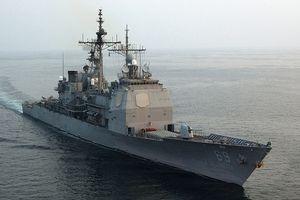 Diện mạo chiến hạm 'chưa từng có' thay thế lớp Ticonderoga của Mỹ