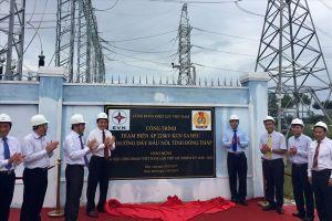 Nhiều công trình hướng tới Đại hội XII Công đoàn Việt Nam
