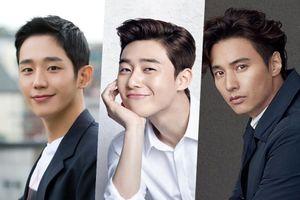 Jung Hae In vượt mặt đàn anh Song Joong Ki về độ nổi tiếng