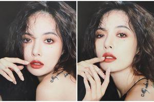 Sau 2 tuần đầy drama kịch tính, HyunA đã chịu xuất hiện trở lại với thông điệp bất ngờ
