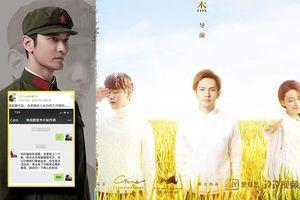 'Lương Sinh' bị ngừng chiếu trên khung giờ vàng đài Hồ Nam, thay vào đó là phim của Huỳnh Hiểu Minh?