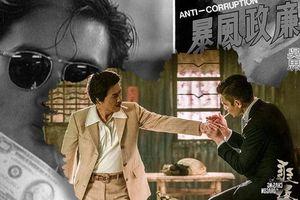 Có một loại phim điện ảnh chỉ có người Hong Kong mới có thể quay tốt nó