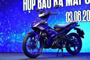 Yamaha Exciter 150 mới nâng cấp những gì?