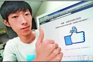 Hacker Đài Loan dọa xóa tài khoản Facebook của Mark Zuckerberg