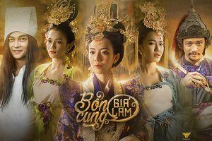 Thu Trang hé lộ bộ poster nhân vật 'Bổn cung giá lâm' đẹp không thua kém phim cung đấu Trung Quốc