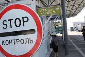 Bị phát hiện nhập cảnh trái phép vào Crưm, công dân Ukraine đề xuất hối lộ