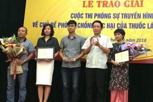 Trao giải cuộc thi về chủ đề phòng, chống tác hại thuốc lá